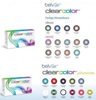 Clearlab - belvoir clearcolor